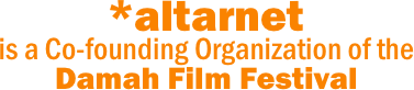 *altarnet  is a Co-founding Organization of the Damah Film Festival